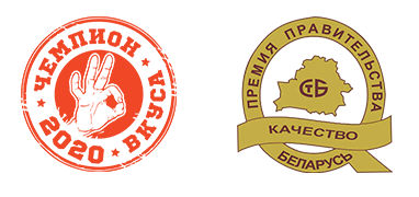 the Champion of Taste 2020 logo - Belarusian Government Prize 2019 logo