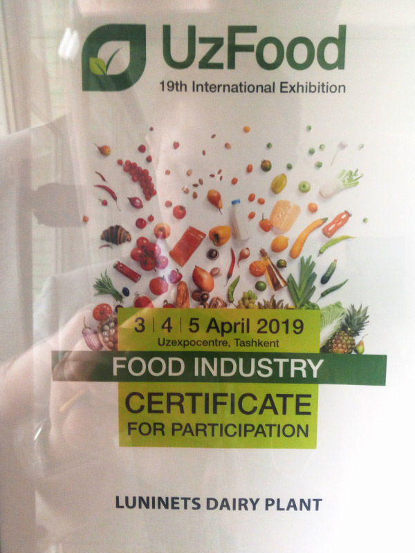 Participant certificate of the 19th International Exhibition UzFood